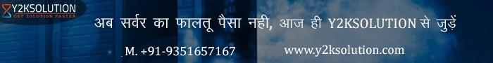 top cloud hosting company jaipur